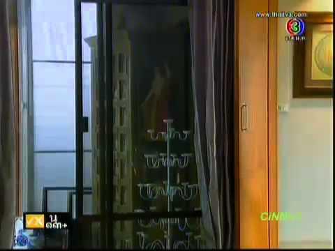 สามีตีตรา ตอนที่2 Ep.2 2/9 Samee Teetra 20 Feb 2014 (видео)