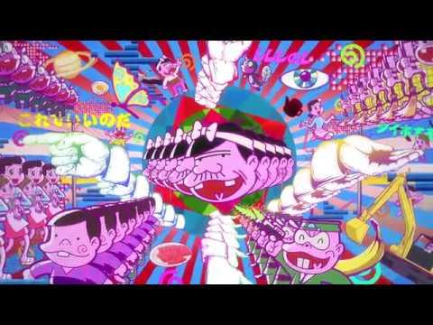Shinya! Tensai Bakabon, anime de Comedia para el verano del 2018