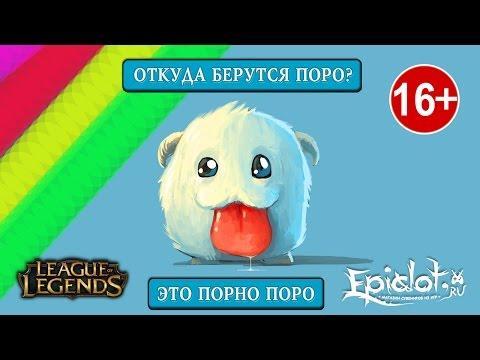 Корень солодки оптом в Киеве