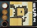 Обучение игре Го, окончание (ёсэ) 2