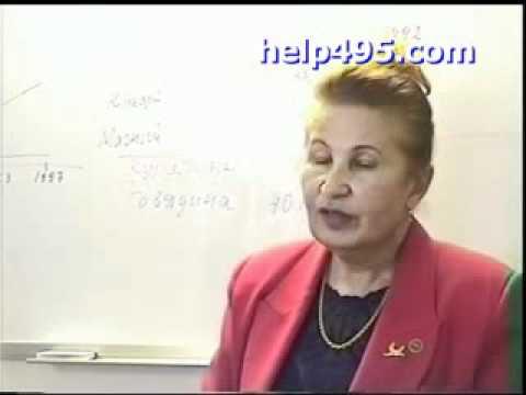 Бад Тяньши Биоцинк