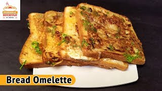 Bread Omelette in Telugu | How to make Bread Omelette Recipe | Hyderabadi Ruchulu