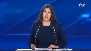Jt en français Al Aoula du 21/04/2019