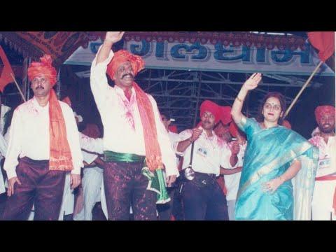 Video Aniruddha Bapu Song~ Garba download in MP3, 3GP, MP4, WEBM, AVI, FLV January 2017