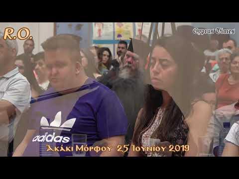 Video - Τι απαντά ο Μητροπολίτης Μόρφου Νεόφυτος για τις σφοδρές αντιδράσεις και την έρευνα για τις δηλώσεις του
