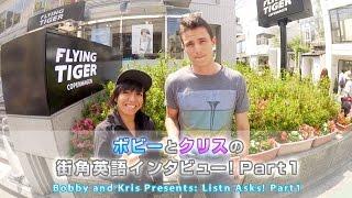 ボビーとクリスの街角英語インタビュー!Part 1