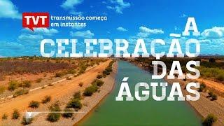 Vídeo completo: Inauguração Popular da Transposição - Dilma e Lula em Monteiro/PB