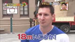 Video Lionel Messi  - Amazing skills ( 18m Insane Touch on Japanese TV )    2015 MP3, 3GP, MP4, WEBM, AVI, FLV Juli 2018