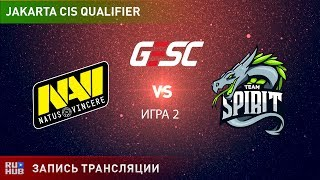 Natus Vincere vs Spirit,GESC CIS, game 2 [Lex, LighTofHeaveN]