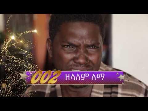 Ethiopian - Yemaleda Kokeboch Season 3 Ep 28 A