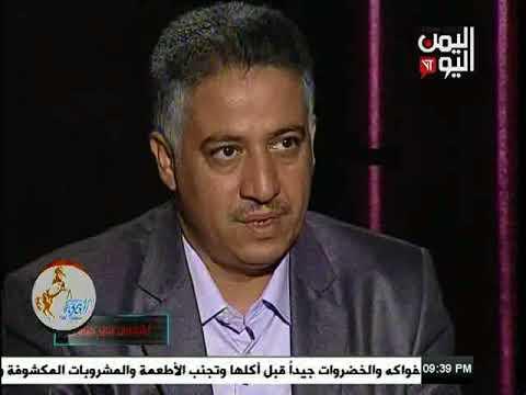 وجوة مالوفة مع علي احمد العاصمي 11 8 2017