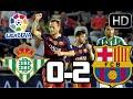 Real Betis 0-2 Barcelona 2016
