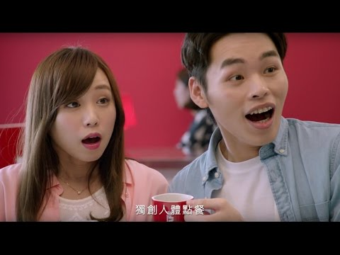 【朋友低頭讓你都怒了? 還不GG他的網路! 】真心聊聊天,就約零收訊咖啡館! NESCAFÉ Taiwan  NESCAFÉ Taiwan