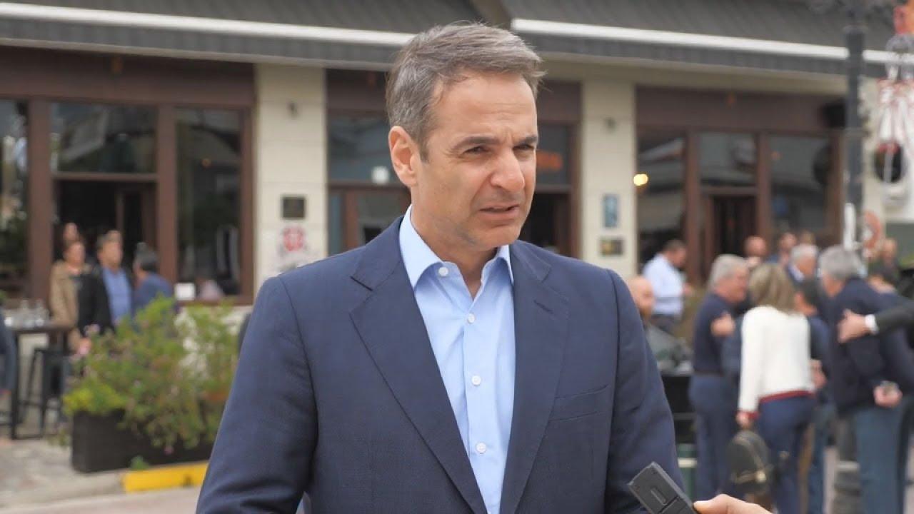 Δήλωση Κυριάκου Μητσοτάκη για την ταύτιση του κ. Τσίπρα με τον κ. Πολάκη