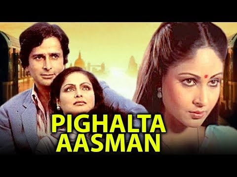 Pighalta Aasman (1985) Full Hindi Movie | Shashi Kapoor, Raakhee, Rati Agnihotri