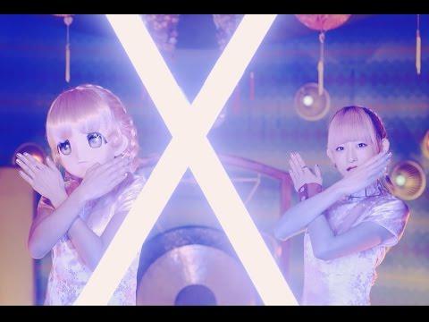 , title : 'Awesome City Club – 今夜だけ間違いじゃないことにしてあげる (Music Video)'