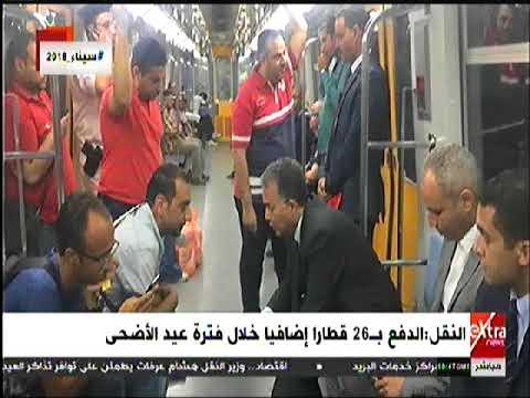 وزير النقل يطمئن على توافر تذاكر العيد في جولته التفقدية بمحطة الجيزة للسكك الحديدية