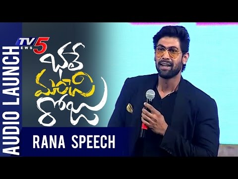 Daggubati RANA Speech at Bhale Manchi Roju Audio Launch