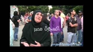 السيسى يدفع مليون جنيه ويقتل الست دى|اكسجين مصر