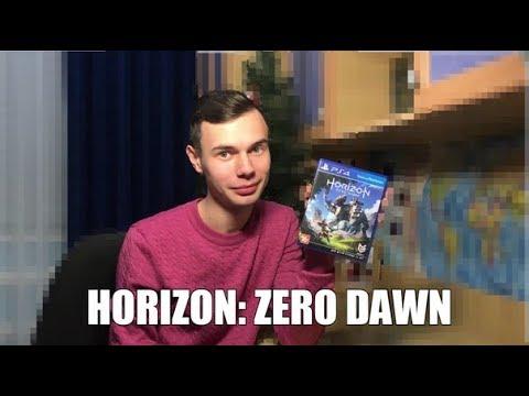 Игра года | Horizon: zero dawn