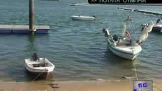 Punta Umbria Spain  city photo : Punta Umbria, Spain