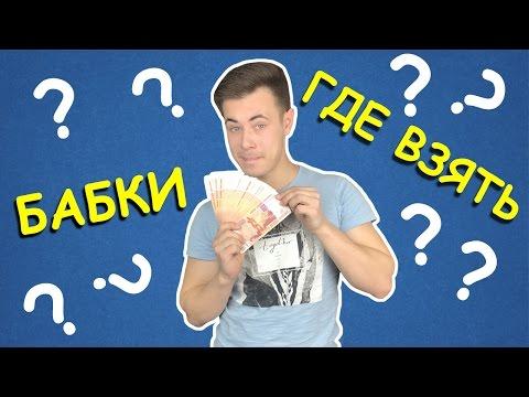САМАЯ ПРИБЫЛЬНАЯ СТРАТЕГИЯ ДЛЯ СТАВОК НА СПОРТ - DomaVideo.Ru