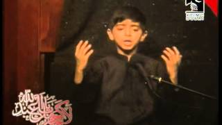 Sakina Ka Inqlab - Abbas Kazim