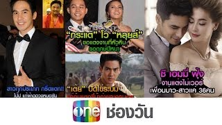 Station Sansap 18 March 2014 - Thai Talk Show