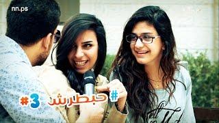 اللهجة الفلسطينية العجيبة