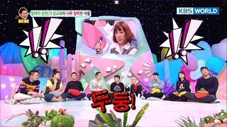 Video Hello Counselor | Mother's explicit sex education!! [SUB : ENG,THA / 2017.11.13] MP3, 3GP, MP4, WEBM, AVI, FLV Januari 2019