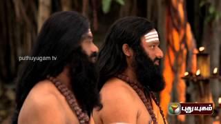 Nayanmargal - Episode 223
