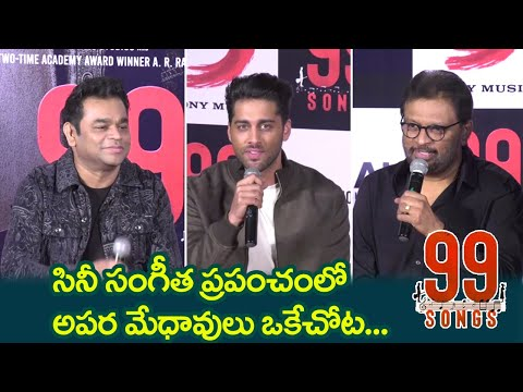 Music Legend A.R.Rahman's 99 Songs Press Meet | A.R.Rahman | Ehan Bhat | Koti | TeluguOne Cinema
