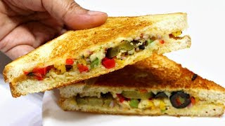 Pizza Sandwich Recipe | तवा पिज़्ज़ा सैंडविच | Cheese Sandwich | Kabitaskitchen