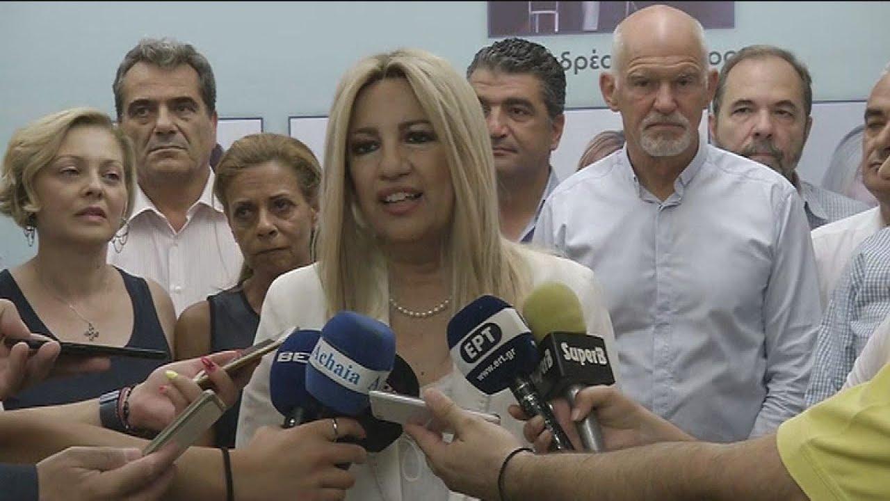 Ο κ. Μητσοτάκης εκβιάζει ωμά τον ελληνικό λαό