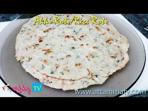 How to Make karnataka Akki Roti