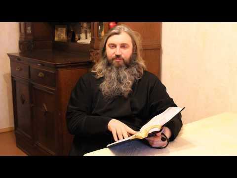 Беседа на чтение Апостола. 2015.02.09