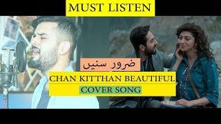Official Video: Chan Kitthan Song    Ayushmann   Pranitha   Bhushan Kumar   Rochak   Kumaar   Cover