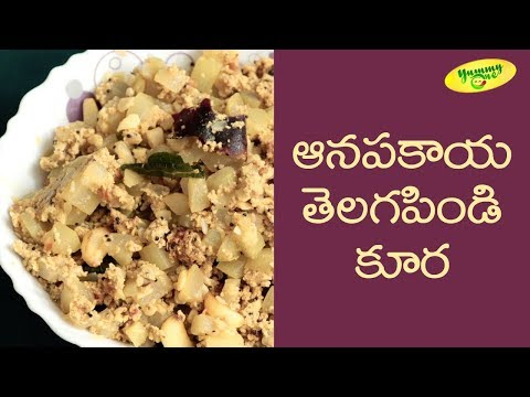 How to Make Anapakaya Telagapindi Curry | Teluguone Food