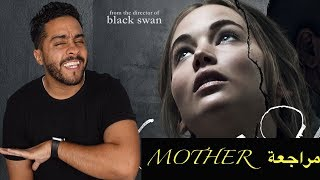 Nonton                                                       Mother Film Subtitle Indonesia Streaming Movie Download