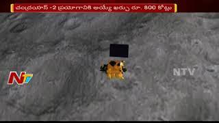 ISRO Postpones Chandrayaan-2 Launch to October