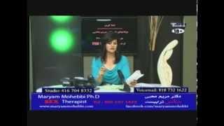 Maryam Mohebbiافشا سازی سکسی