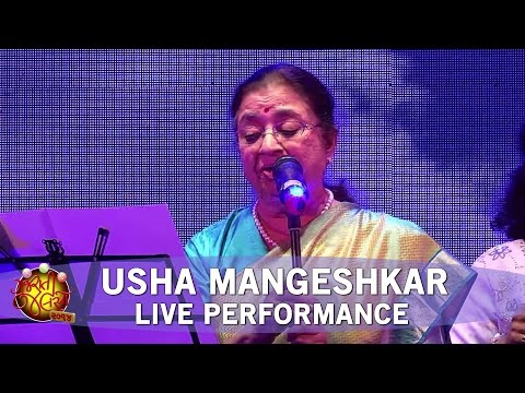 Video Usha Mangeshkar - Live Performance | Geet Sangeet  | Gujarati Jalso 2016 download in MP3, 3GP, MP4, WEBM, AVI, FLV January 2017