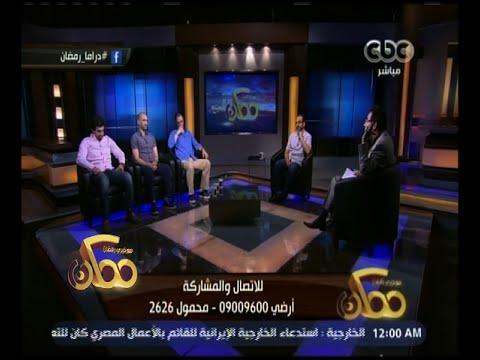 """شاهد- مؤلف """"الأسطورة : محمد رمضان سبب نجاح العمل بنسبة 60%"""