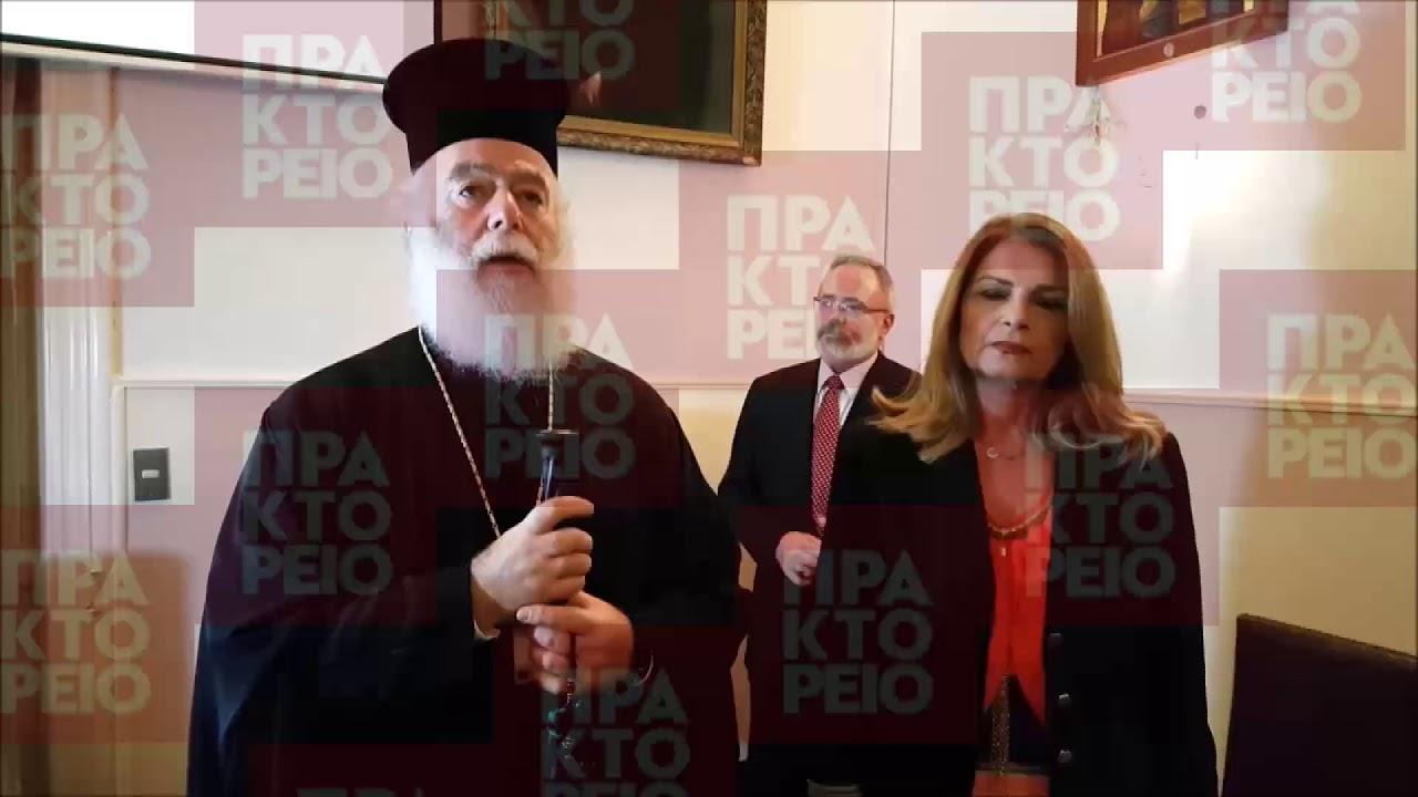 Ο Πατριάρχης Αλεξάνδρειας Θεόδωρος για τα θύματα της Μάνδρας Αττικής