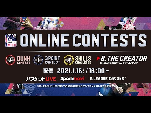 B.LEAGUE ALL-STAR GAME 2021 ONLINE CONTESTS