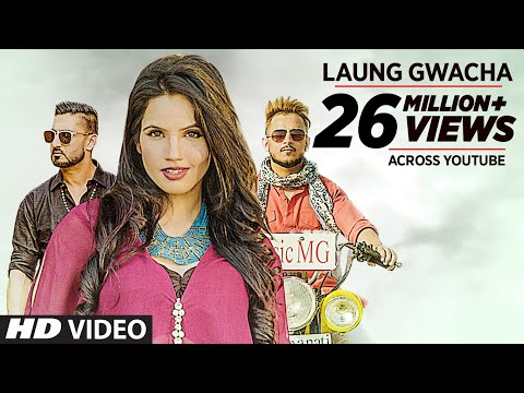 Video LAUNG GAWACHA Full Video Song | Brown Gal,