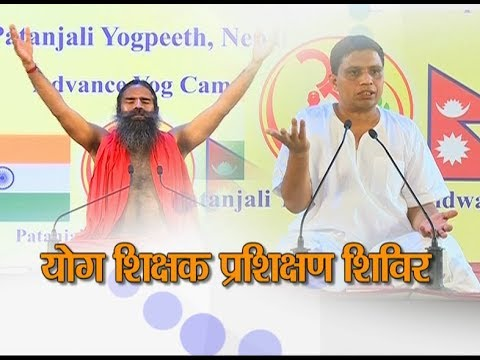 Yoga teacher training camp | Patanjali Yogapeeth, Haridwar