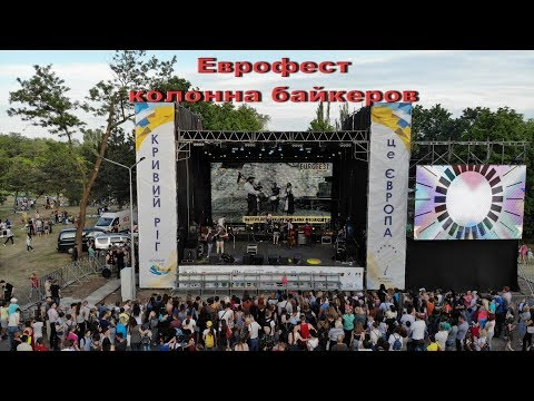 Еврофест колонна байкеров Кривой Рог