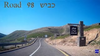 Golan Heights Israel  City new picture : Golan Heights, Israel. Road 98 from Ma'agan to Magshimim junction כביש 98 ברמת הגולן ממעגן למגשימים