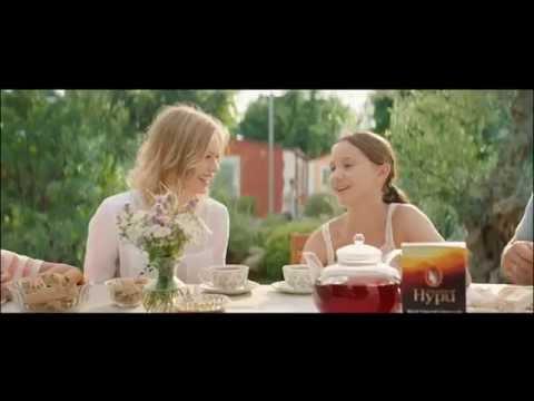 Реклама чая «Принцесса Нури» с неожиданным поворотом